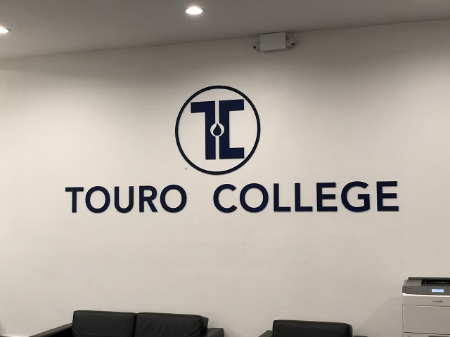 Touro College Graduate School of Technology